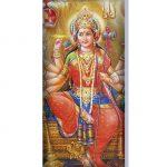 Amohadilla para ojos Durga
